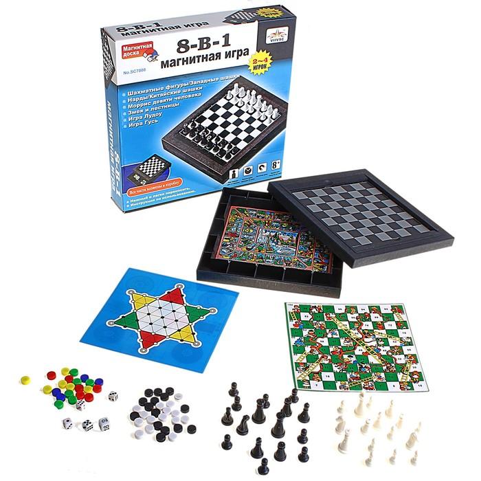 Игра настольная 8 в 1: шахматы, западные шашки, китайские шашки, нарды, лудоу, гусь, девять людей мориса, змея и лестница