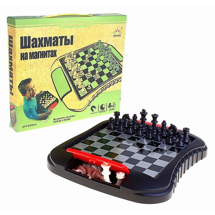 """Игра настольная """"Шахматы"""", магнитные в коробке 27х24 см"""