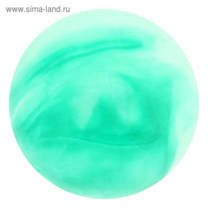 """Мячик """"Слияние цвета"""", цвета микс, в пакете, диаметр - 16 см, 40гр"""