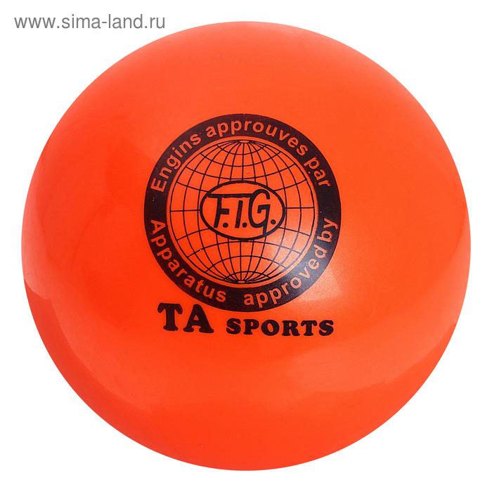 Мяч для гимнастики, 20 см, цвета МИКС