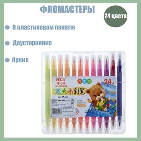 Фломастеры, 24 цвета, в пластиковом пенале, двусторонние