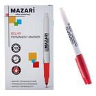 Маркер перманентный, 1.5 мм, MAZARi BELAR, красный