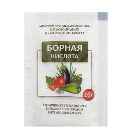 Борная кислота 10 гр. (комплект из 8 шт.)