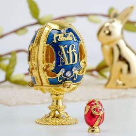 Пасхальное яйцо-шкатулка «ХВ. Яйцо»