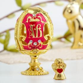 "The egg-box ""XB"" (angel), 3.6 x 6.5 cm"
