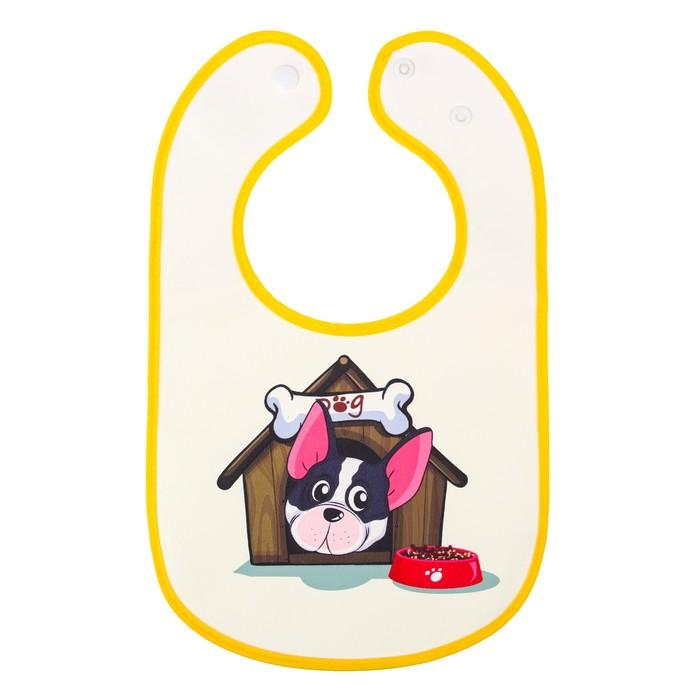 Нагрудник «Пёсик», непромокаемый, на кнопках, с карманом