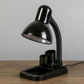 """Лампа настольная """"Мудрец"""" Е27 40W, 220В черный 18х11,5х33 см"""