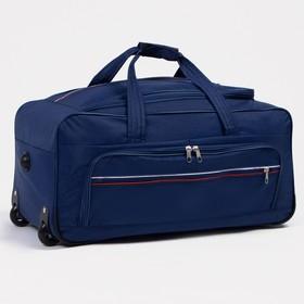 Traveling bag on wheels, zippered section, 3 outer pockets, long belt, blue.