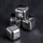 Набор камней для виски 2,5х2,5 см, нержавеющая сталь, 4 шт
