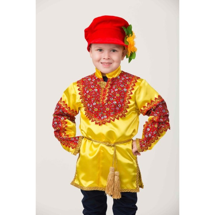 """Карнавальный костюм """"Мирослав"""" желтый, сорочка, головной убор, р.30, рост 116 см"""
