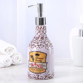 Дозатор для жидкого мыла «Лусон», 300 мл, цвет МИКС
