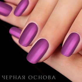 Stirka-pigment for the decoration of nails with applicator color red
