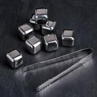 Набор камней для виски 2,5х2,5 см, нержавеющая сталь, 8 шт, с щипцами
