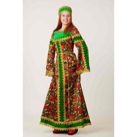 Комплект костюмированный «Сударыня», хохлома зелёная