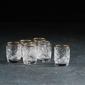 Набор стаканов для вина НЕМАН «Мельница», отводка золотом, 35 мл, 6 шт