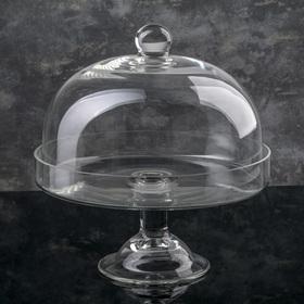 Подставка для торта на ножке «Прозрачная», d=30,5 см, с крышкой
