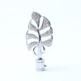 Наконечник «Бриллиантовый лист», 2 шт, d=16 мм, цвет серебро глянец