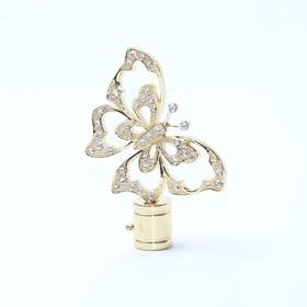 Наконечник «Бабочка», 2 шт, цвет золото глянец