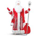 Карнавальный костюм «Дед Мороз королевский», аппликация серебристая, р. 48-50
