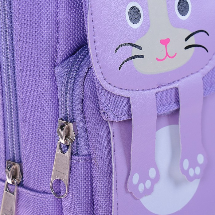 Пенал школьный «Рюкзачок с кошкой», на молнии, МИКС - фото 440959986