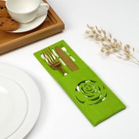Конверт для столовых приборов Доляна «Роза» цвет зелёный, 9х25 см