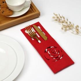 """Конверт для столовых приборов Доляна""""Роза"""" цвет красный,9 х 25см, 100% п/э, фетр"""