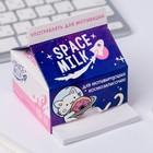 Бумага для записей Space MILK, 150 листов