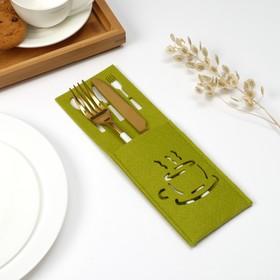 Конверт для столовых приборов Доляна «Кофе» цвет зелёный, 9х25 см