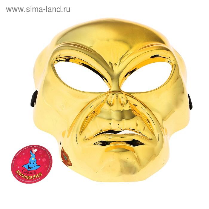 Маска НЛО под золото