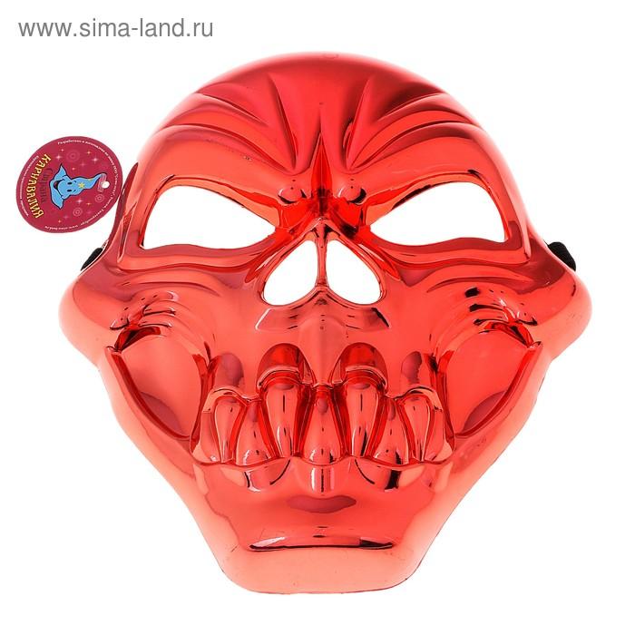 """Карнавальная маска """"Череп"""" большие зубы, цвета МИКС"""