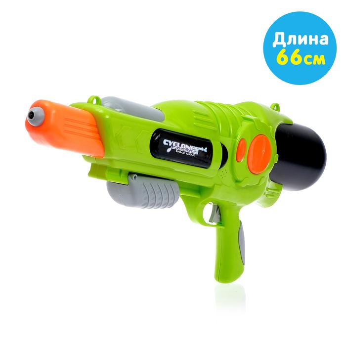 Водный пистолет «Монстр», с накачкой