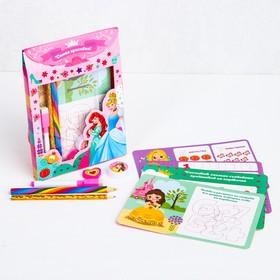 Письменный набор в рюкзаке-картон, Принцессы