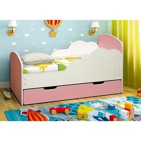 Кровать детская «Облака №1», 700 × 1400 мм, цвет белый/светло-розовый