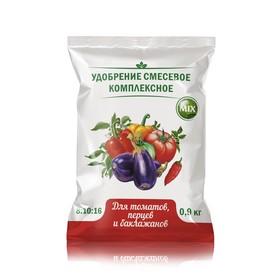 Удобрение минеральное Для томатов, перцев и баклажанов,  900 г