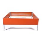 Клубма оцинкованная, 80 × 80 × 15 см, оранжевая