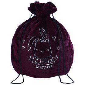 Чехол для мяча Little bunny, 31 х 34 см