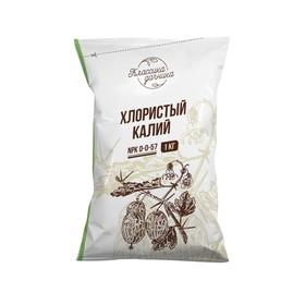 Удобрение смесовое Калийное (хлористый калий), 1 кг