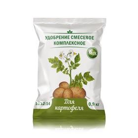 Удобрение минеральное Для картофеля, 900 г