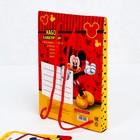 Письменный набор в рюкзаке-картон, Микки Маус - фото 989678