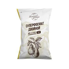 Удобрение минеральное Суперфосфат двойной азотсодержащий,  1 кг