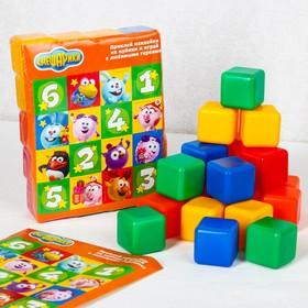 """Набор цветных кубиков, """"Смешарики"""", 20 штук, 4х4 см"""