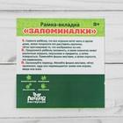 "Запоминалки ""Сказки"" МИКС двусторонние фишки с картинками - фото 1028176"