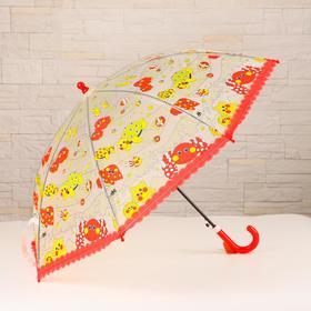 Зонт детский «Весёлые смайлы» МИКС