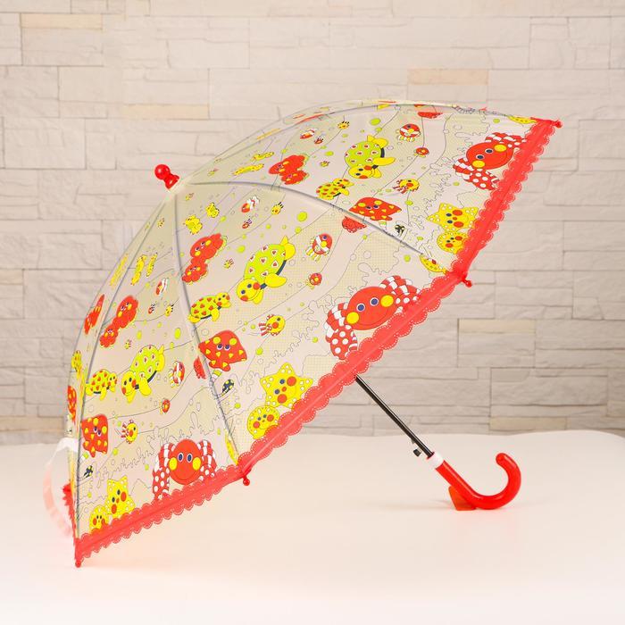 Зонт детский «Весёлые смайлы» МИКС - фото 105456220