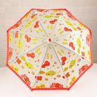 Зонт детский «Весёлые смайлы» МИКС - фото 105456222