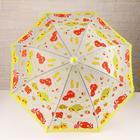 Зонт детский «Весёлые смайлы» МИКС - фото 105456226