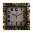 """Часы настенные, серия: Интерьер, """"Мюзле"""", золотые, 26х26 см"""