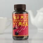 """Чай черный с натуральными добавками """"Для чудес"""", 50 гр."""