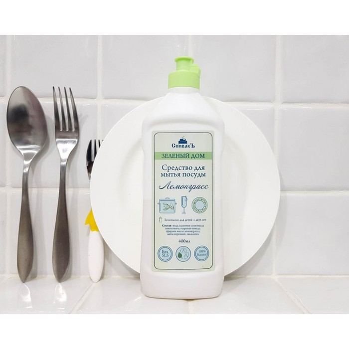 """Средство для мытья посуды СпивакЪ """"Лемонграсс"""", 400 мл"""