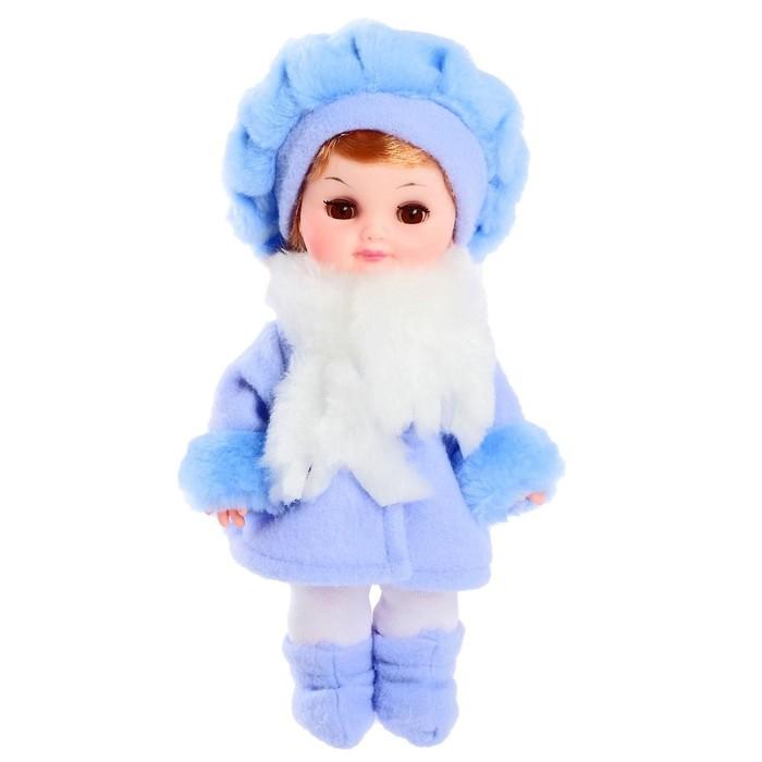 Кукла «Наташенька» 30 см, МИКС